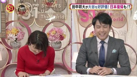 上村彩子の画像010