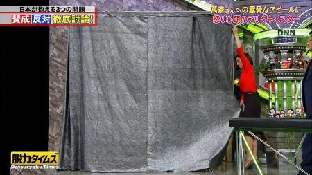 小澤陽子の画像006
