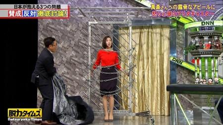 小澤陽子の画像007