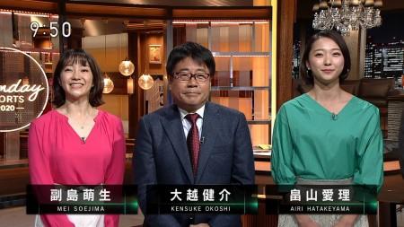 副島萌生の画像002