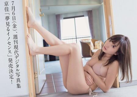 京佳の画像030