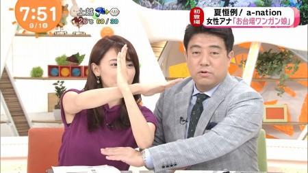 宮澤智の画像051
