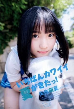 矢作萌夏の画像021