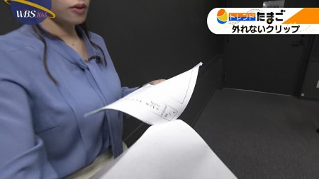 鷲見玲奈の画像011