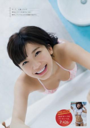 小倉優香の画像039
