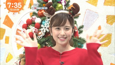 久慈暁子アナの画像022