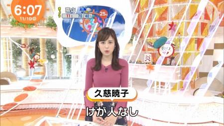久慈暁子アナの画像027