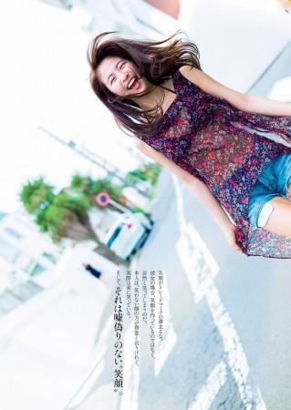澤北るなの画像030