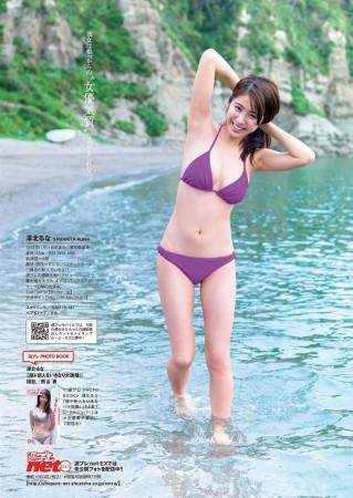 澤北るなの画像035