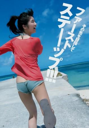 澤北るなの画像043