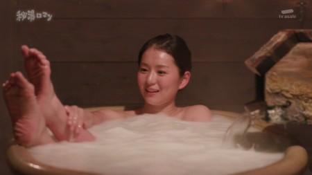 倉澤映枝 もっちり谷間に溶け込む白濁湯「秘湯ロマン」セクシー画像