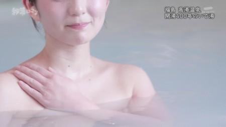 倉澤映枝の画像009