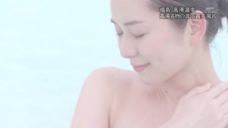 倉澤映枝の画像027