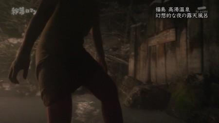 倉澤映枝の画像031