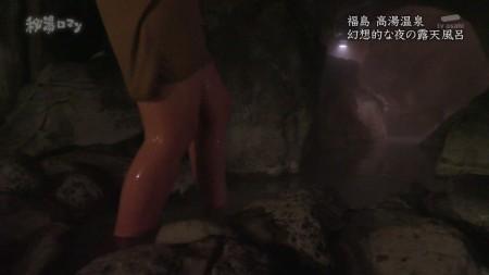 倉澤映枝の画像033