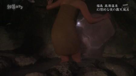倉澤映枝の画像034