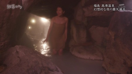倉澤映枝の画像035