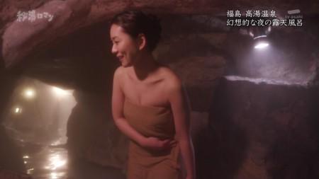 倉澤映枝の画像036