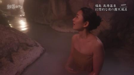 倉澤映枝の画像037