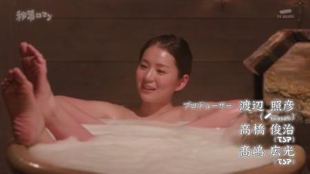 倉澤映枝の画像059