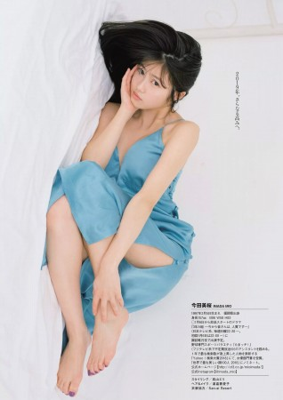 今田美桜の画像007