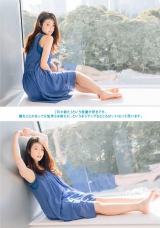 今田美桜の画像027