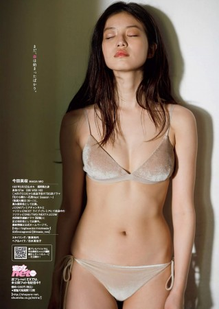 今田美桜の画像041