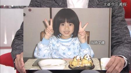 今田美桜の画像046