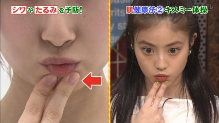 今田美桜の画像051