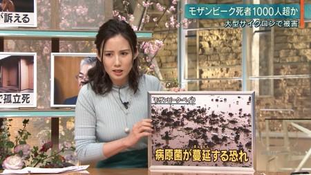 森川夕貴アナの画像050