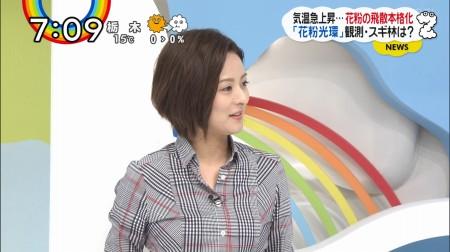 徳島えりかアナの画像024