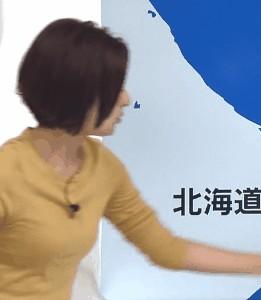 徳島えりかアナの画像040