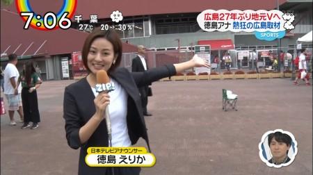 徳島えりかアナの画像044