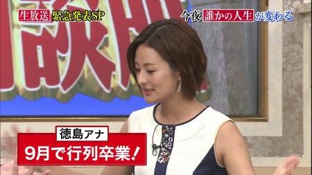 徳島えりかアナの画像051