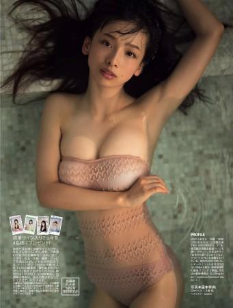 華村あすかの画像051