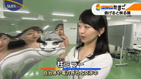 片渕茜アナの画像049