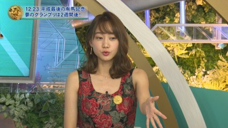 高田秋の画像039