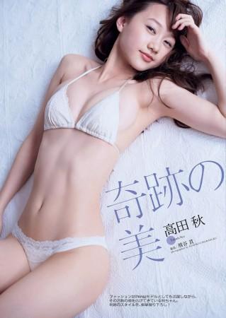 高田秋の画像066