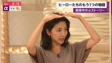 三田友梨佳アナの画像046
