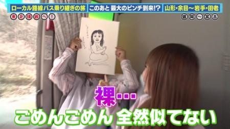 中川翔子ほかの画像001