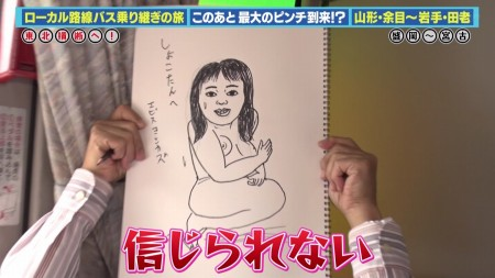 中川翔子ほかの画像002