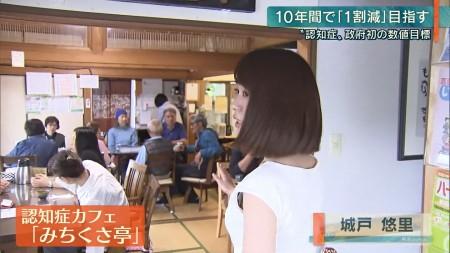 中川翔子ほかの画像051