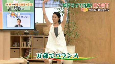 中川翔子ほかの画像070