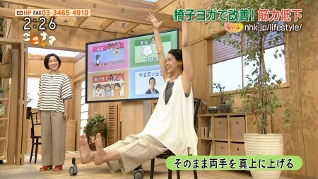中川翔子ほかの画像072