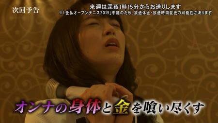 歌舞伎町弁護人 凛花の画像028