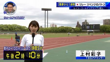 上村彩子アナの画像025