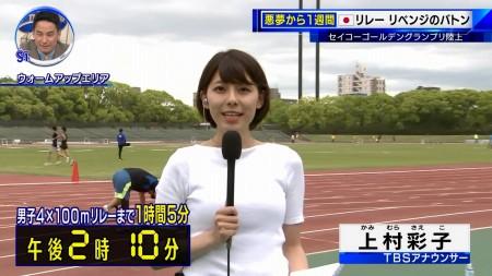 上村彩子アナの画像026