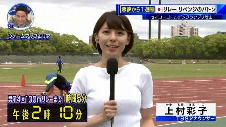 上村彩子アナの画像028