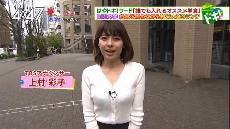 上村彩子アナの画像032