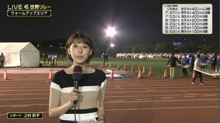 上村彩子アナの画像033